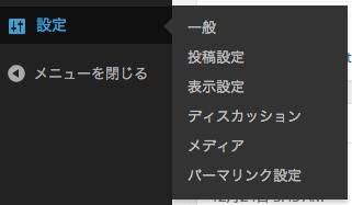 menu-setup-fs8