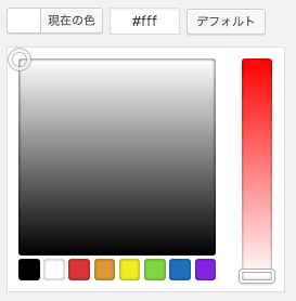screenshot-colorpicker-fs8