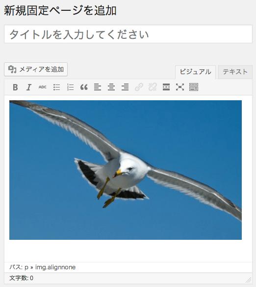 screenshot-media-link-page-insort-fs8
