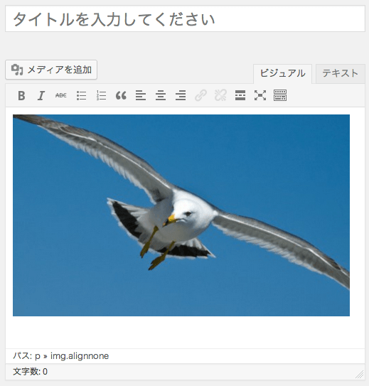 screenshot-media-link-post-insort-fs8