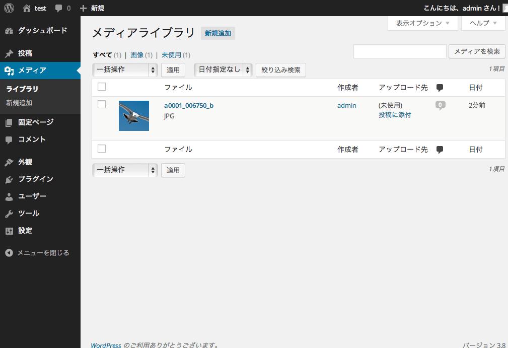 screenshot-media-list-fs8