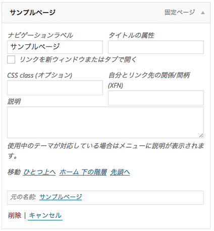 screenshot-menu-setup-fs8