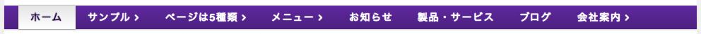 screenshot-thingscms-menu-arrow-fs8