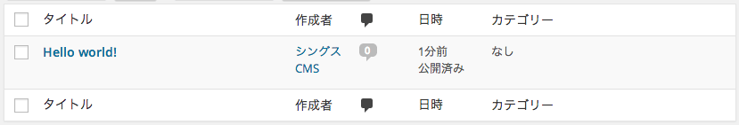 screenshot-thingscms-news-edit-menu-fs8