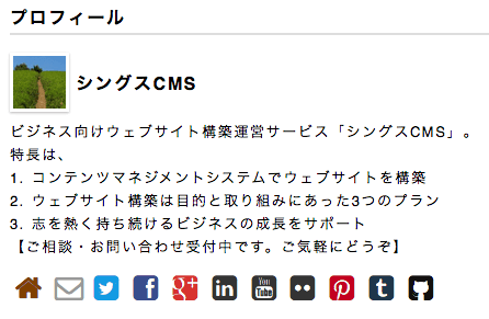 screenshot-thingscms-widgets-profile-display-fs8