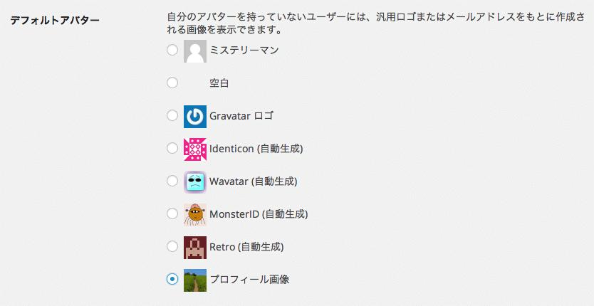 screenshot-thingscms-avatar-fs8