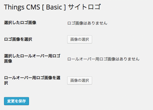 screenshot-thingscms-logo-fs8